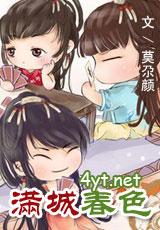 亚洲龙腾小说阅读网_... ,满城春色txt下载-龙腾小说网